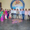 Education In Village